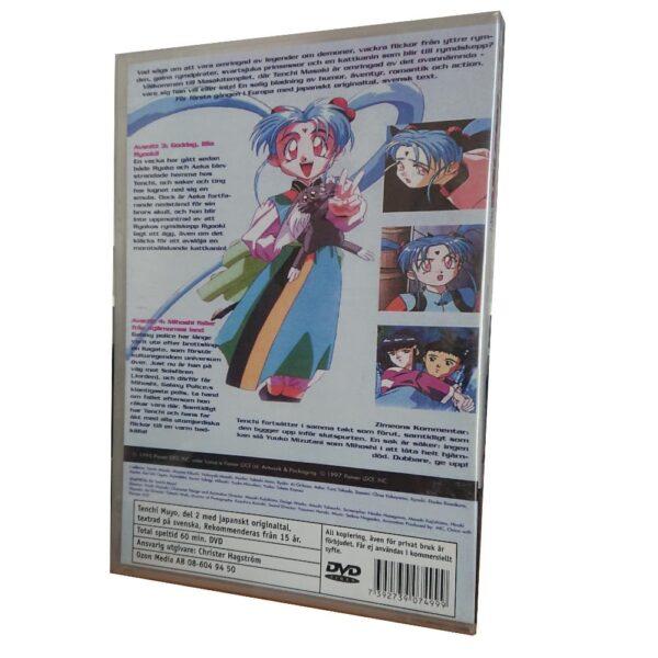 Tenchi Muyo Del.2 - DVD - Anime - Japanskt originaltal